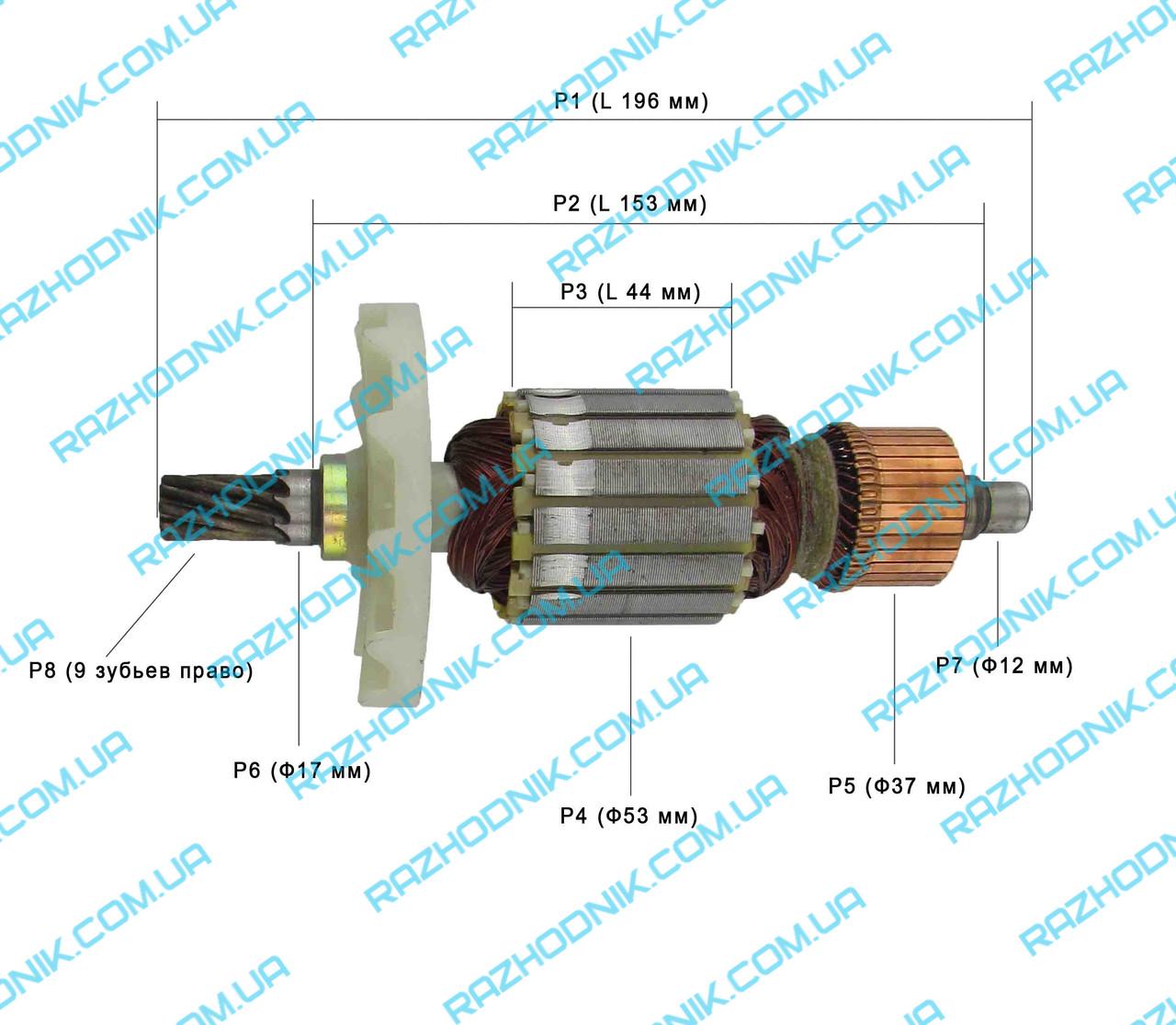 Якорь на отбойный молоток Powertec PT 1308