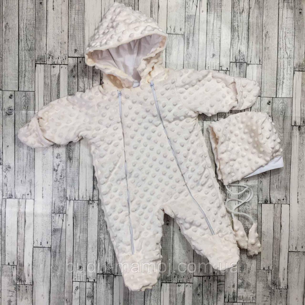 Комбинезон + шапочка на выписку для новорожденного в роддом плюш Минки Польша ВЕСНА