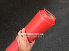 Изолон ярко-красный 2мм (20 пог.м), фото 5