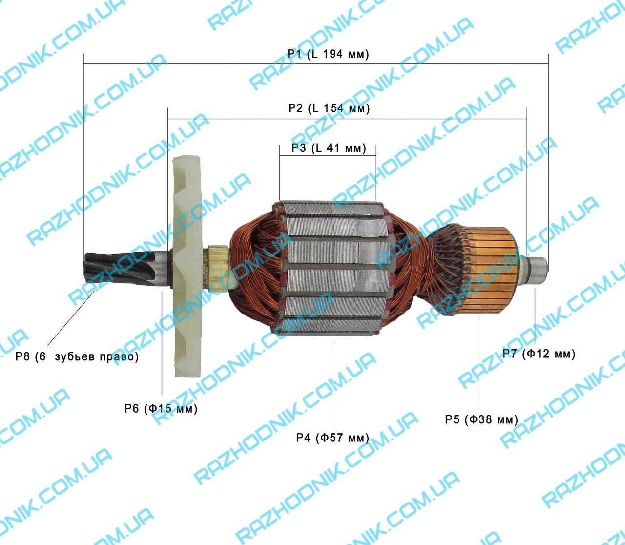 Якорь на отбойный молоток Темп МО-2150