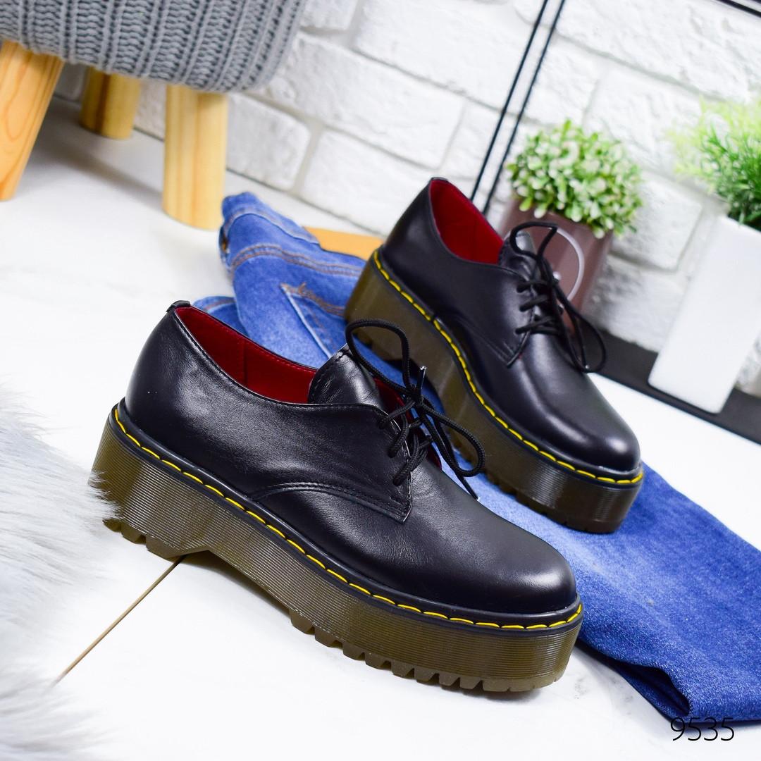 Туфли женские черные кожа натуральная на коричневой подошве 12\9535 37