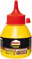 Клей ПВА Столяр Момент 125г (Хенкель, Henkel, столярный)