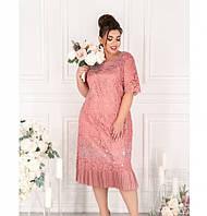 Платье Minova 119-10-фрезовый
