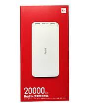 Внешний аккумулятор Xiaomi Redmi Power Bank 20000mAh White (pb200lzm) Оригинал!
