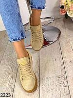 Кроссовки женские PUMA. Красивые и удобные, фото 1