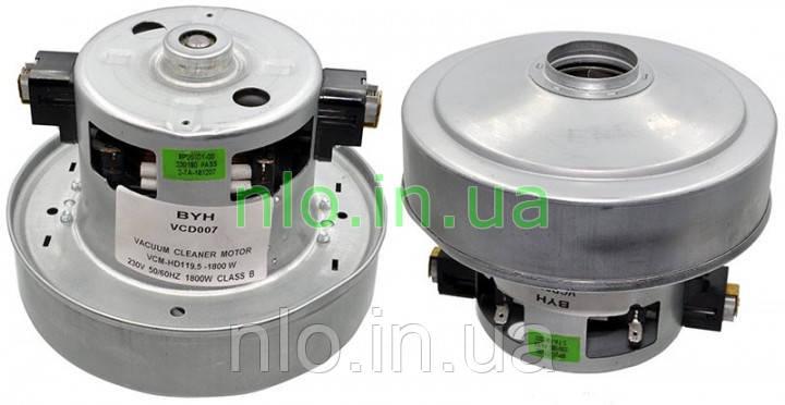 Двигатель пылесоса VCM-HD.119 1800W W156F d=135 h=119 с буртом