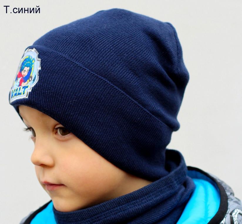 Шапка Детская для мальчика с Бейблейдом, Цвет Синий,