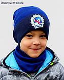 Шапка Детская для мальчика с Бейблейдом, Цвет Синий, , фото 5