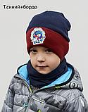 Шапка Детская для мальчика с Бейблейдом, Цвет Синий, , фото 7
