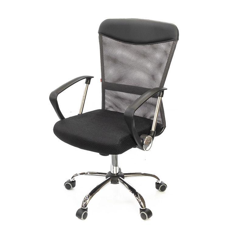 Кресло офисное АКЛАС Ирвин CH TILT чёрно-серое