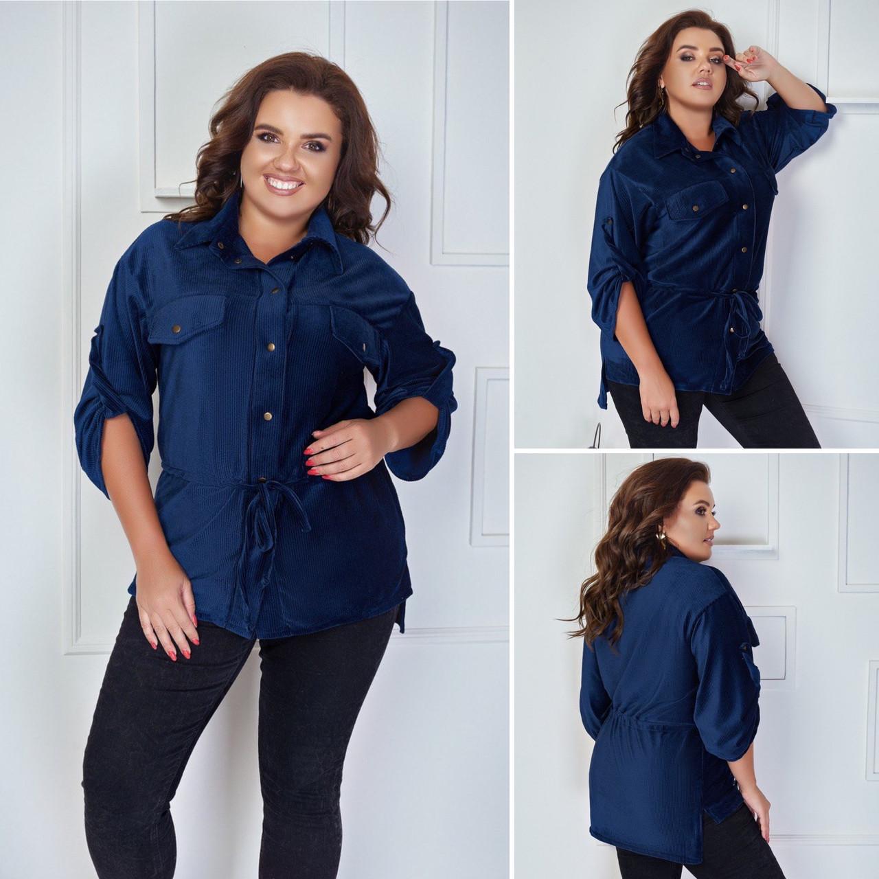 Рубашка женская 2782вл батал
