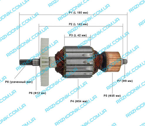 Якорь на цепную пилу Протон ПЦ-2000, фото 2