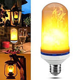 LED Лампа с эффектом пламени огня Flame Bulb New А, лампа з ефектом полум'я вогню, Светильники для дома , фото 2