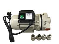 Электрический насос AdBlue 220-40 для перекачки мочевины AdBlue, 220 В, 40 л/мин