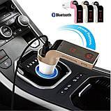 Автомобильный FM трансмиттер G7 модулятор Car Wistmart G7, FM модулятор для авто Car S7 (4 в 1), Трансмиттер для авто, фото 5