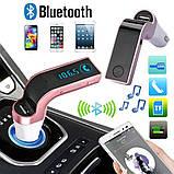 Автомобильный FM трансмиттер G7 модулятор Car Wistmart G7, FM модулятор для авто Car S7 (4 в 1), Трансмиттер для авто, фото 6