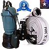Фекальный насос чугунный корпус с измельчителем Wisla WQD 1,1 + рукав пожарный + трос силикон+ хомут