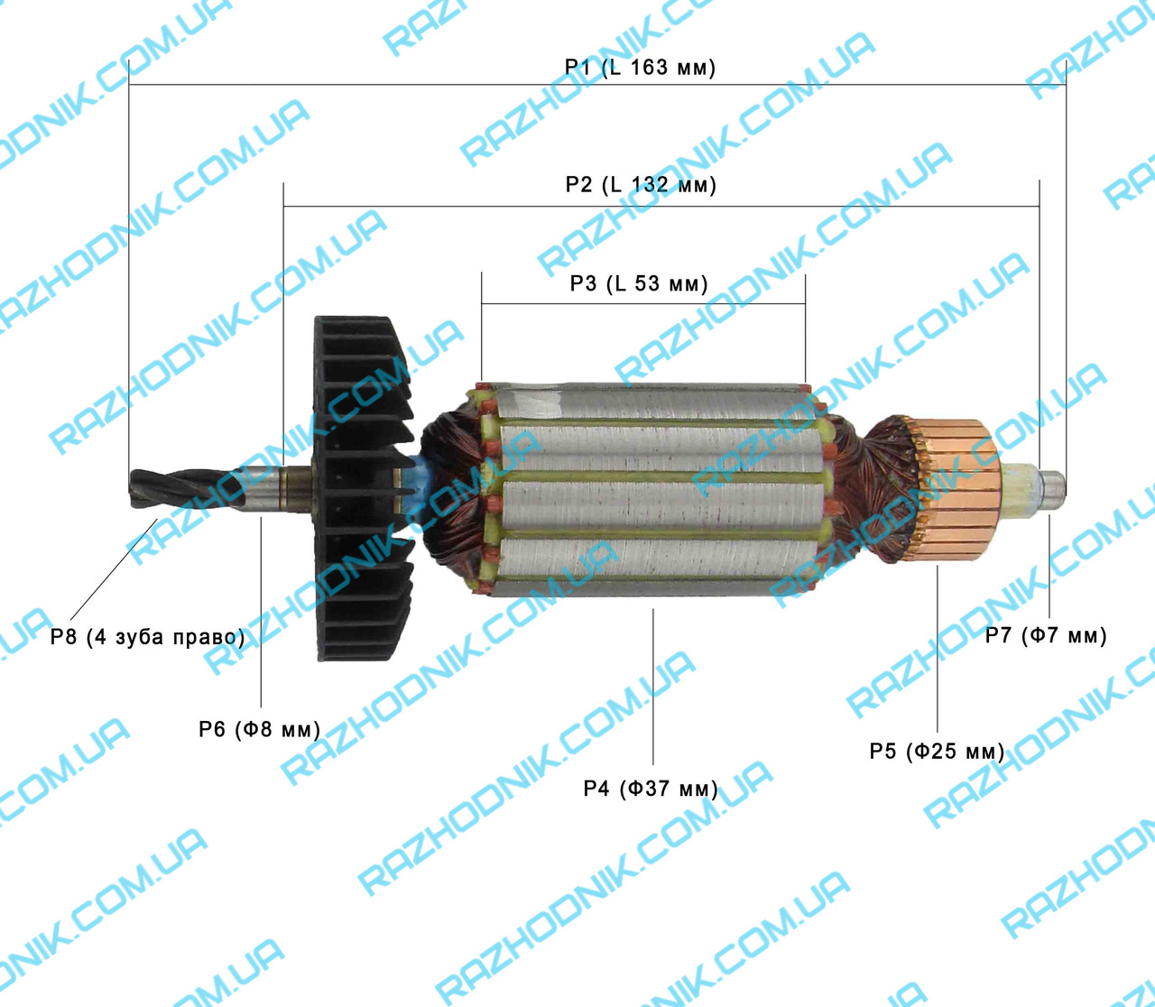 Якорь на перфоратор Титан БП75-24