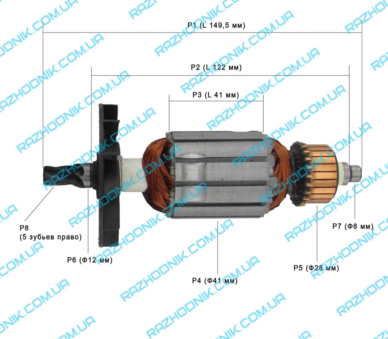 Якорь на перфоратор Edon ZIC-26A
