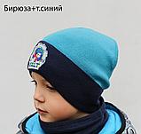Шапка для Мальчика Весенняя с Бейблейдом, Разные цвета, 50-54, фото 2