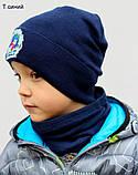 Шапка для Мальчика Весенняя с Бейблейдом, Разные цвета, 50-54, фото 4