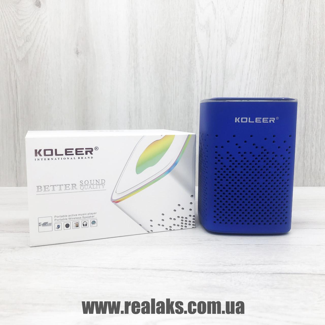 Портативная колонка KOLEER S818 (Blye)