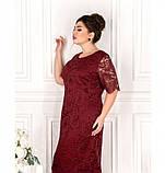 Платье Minova 119-10 марсала, фото 2