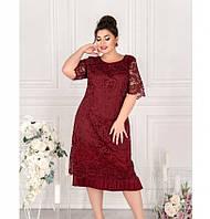 Платье Minova 119-10-марсала