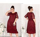 Платье Minova 119-10 марсала, фото 3