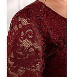 Платье Minova 119-10 марсала, фото 4