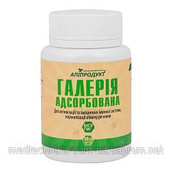 Галерия адсорбированная, 50 таблеток, Апипродукт