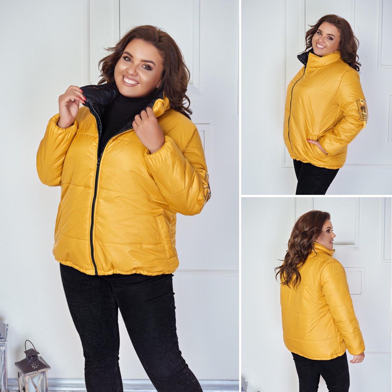 Куртка женская 2784вл батал