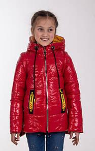 Куртка демисезонная на девочку подростка  34-44  красный