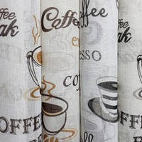 Тюль с рисунком кофе тайм лен в наличии черно-молочня основа.