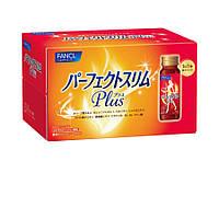 FANCL Perfect Slim Drink Plus Эффективное средство для похудения 50 мл × 10