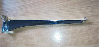 Полкодержатель в эконом-панель хромированный с бортиком 25 см.