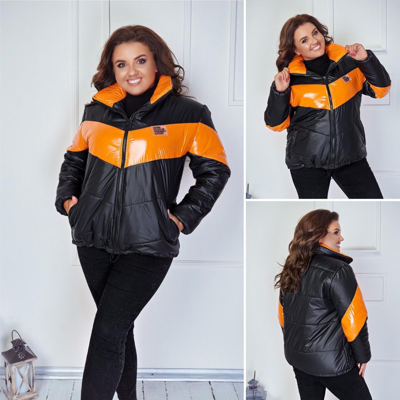 Куртка женская 2781вл батал