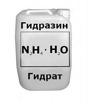 Гидразин гидрат (Диамид) 100% N2H4-H2O для аффинажа золота 0,250 мл