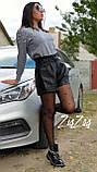 Шорти жіночі з еко шкіри чорні, 42-44, 44-46, фото 3