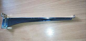 Полкодержатель в эконом-панель хромированный с бортиком 35 см.