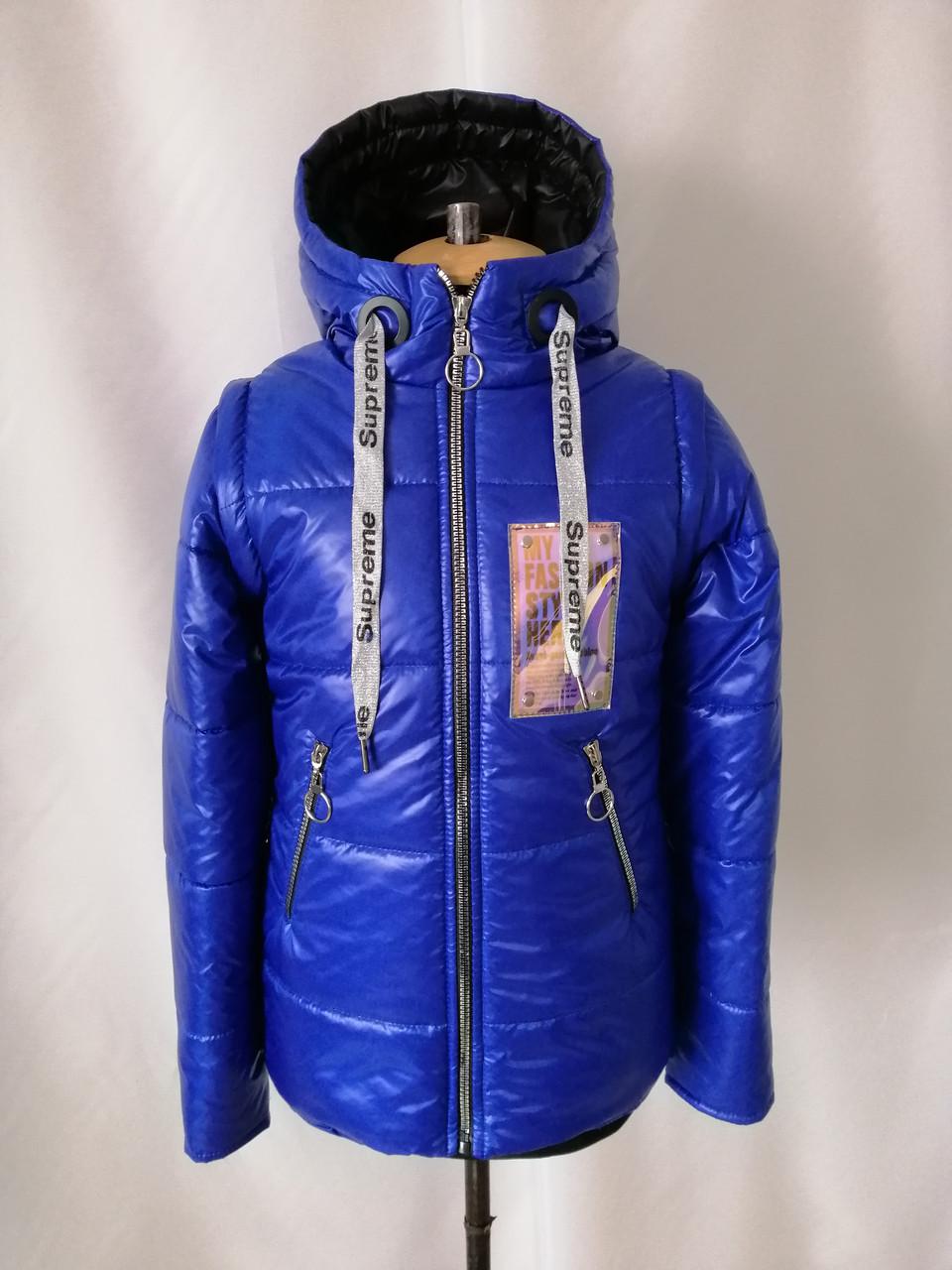 Куртка для девочки на весну интернет магазин 34-44  электрик
