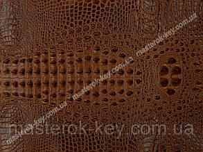 Кожа натуральная с тиснением крокодила 30*49см цвет Светло-коричневый