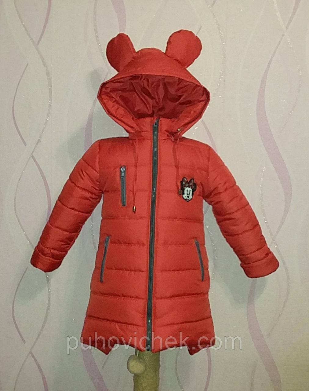 Детскую куртку для девочки демисезоную ирнтернет магазин