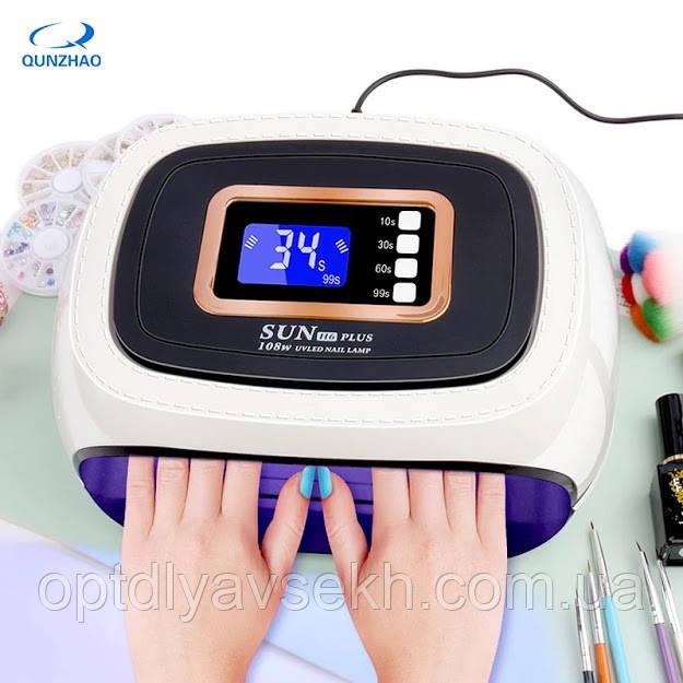 UV/LED лампа для полімеризації нігтів SUN H6 Plus, 108 Вт.