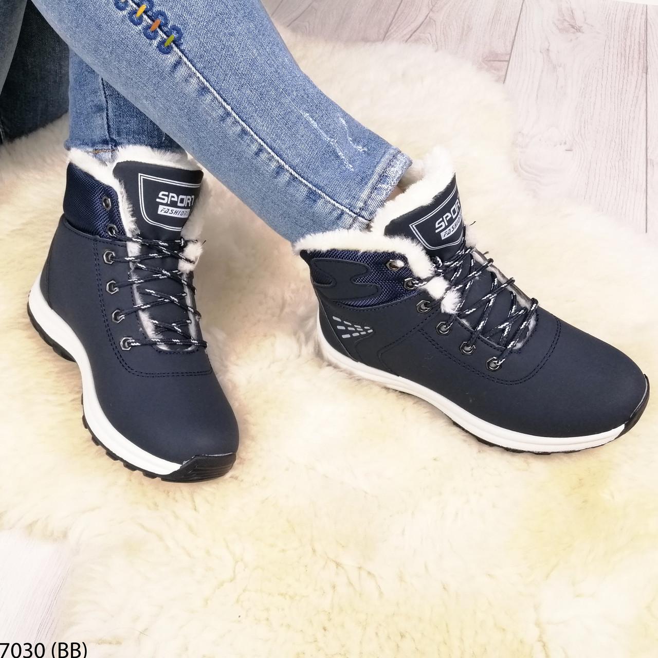 Жіночі зимові кросівки з хутром
