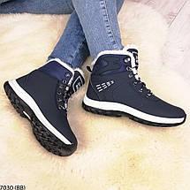 Жіночі зимові кросівки з хутром, фото 2