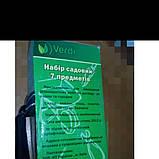 Набор садовый Verdi HR-GB038A в чехле 7 предметов, фото 4