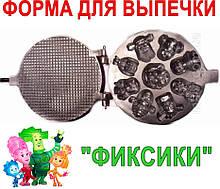 """Форма для выпечки печенья Харьковская """"Фиксики"""""""