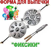 """Форма для выпечки печенья Харьковская """"Фиксики""""под начинку"""