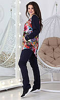 Женский демисезонный повседневный костюм спортивного стиля из  трикотажа двунитка с цветочным принтом